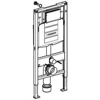 Geberit Duofix WC-element m. Sigma reservoir 12cm (UP320) - 111304005