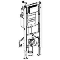 Geberit Duofix WC-element m. Sigma reservoir 12cm (UP320) 6cm instelbaar - 111350005