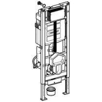 Geberit Duofix WC-element m. Sigma reservoir 12cm (UP320) 8cm in hoogte verstelbaar - 111396005