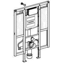 Geberit Duofix WC-element m. Sigma reservoir 12cm (UP320) m. voorbereiding armsteunen - 111375005
