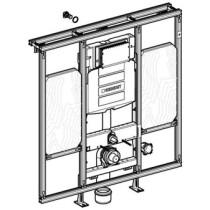 Geberit GISeasy WC-element m. Sigma reservoir UP320 voorbereid op armsteunen - 442025005