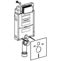Geberit Kombifix WC-element H108 wandmodel m. Sigma inbouwreservoir 12cm - 110373005
