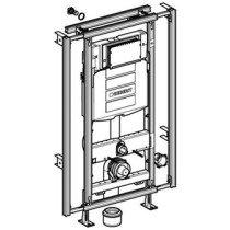 Geberit GISeasy WC-element m. Sigma inbouwreservoir UP320 - 442020005