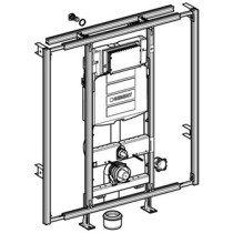 Geberit GISeasy WC-element m. Sigma inbouwreservoir UP320 H120 en breed 90-125cm - 442021005
