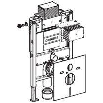 Geberit Duofix WC-element v. wandcloset H98 met Omega UP inbouwreservoir 12cm - 111037001