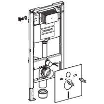 Geberit Duofix WC-element v. wandcloset H112 met Omega UP inbouwreservoir 12cm - 111067001