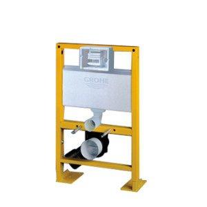 Grohe Rapid SL WC-element vrijstaand laag - 38587000