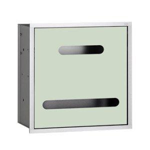 Emco Asis Module 300 inbouw cosmeticamodule - 972827320